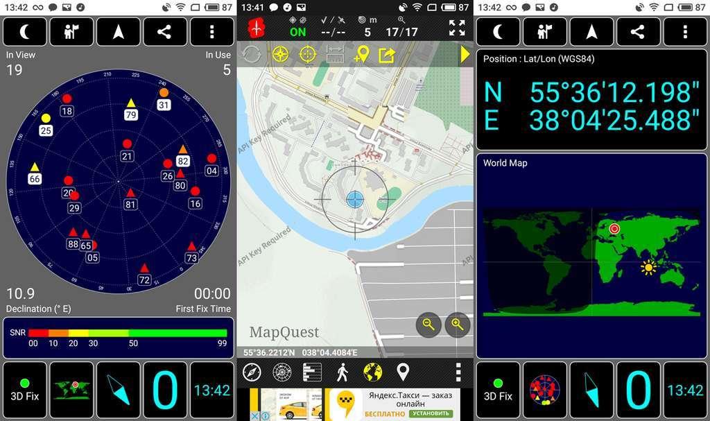 навигация на Meizu Pro 7
