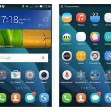 Huawei Y5C интерфейс