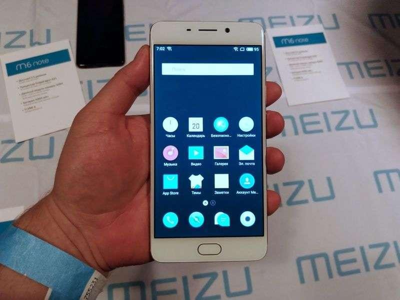 Meizu M6 дисплей