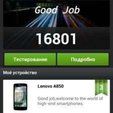 Lenovo A850i тест