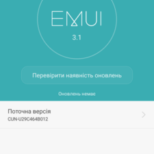 Huawei Y6 Pro интерфейс