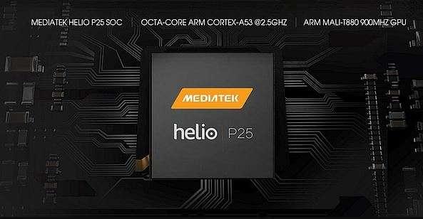 Процессор Mediatek Helio P25