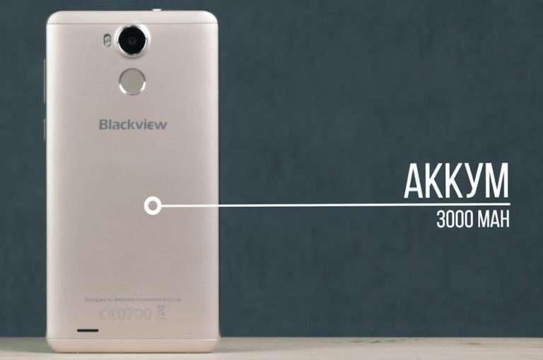 Blackview R6 батарея