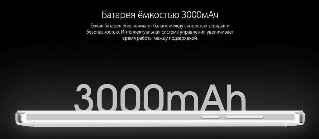 Blackview R6 Lite аккумулятор 3000 мАч
