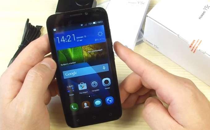 дизайн Huawei Y5C