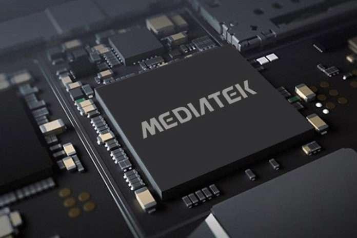 Процессор MediaTek МТ6737