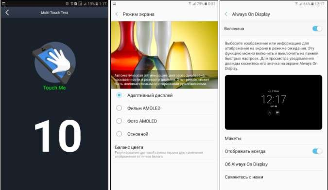 Настройки экрана Samsung Galaxy A7