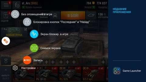 Игра на Samsung Galaxy A7