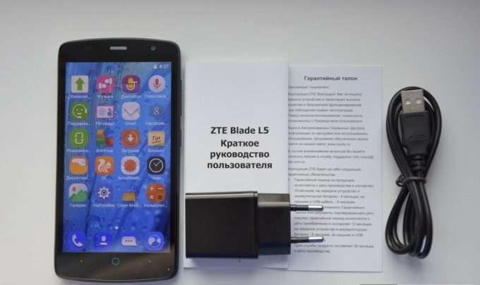 ZTE Blade L5 комплект поставки