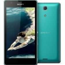 Голубой Sony Xperia ZR