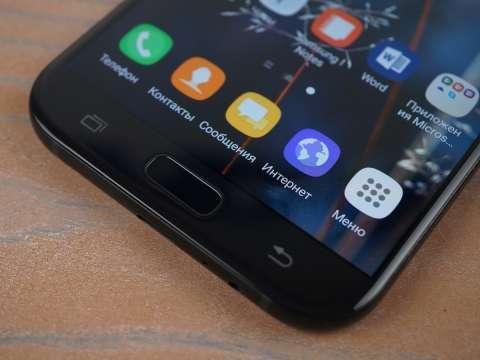 "Кнопка ""Домой"" Samsung Galaxy A7"