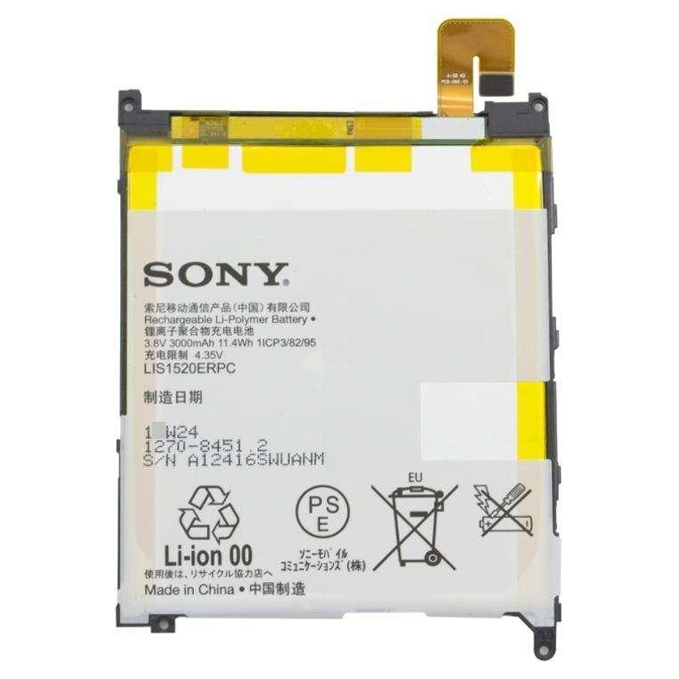 Sony Xperia Z Ultra аккумулятор