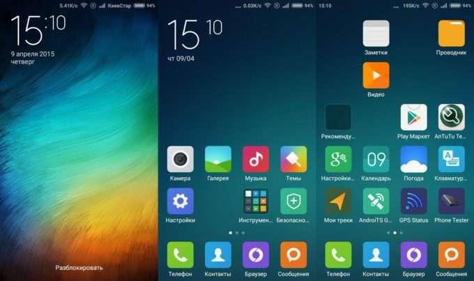 экран Xiaomi Redmi 2