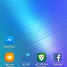 Asus Zenfone 3 Laser OC