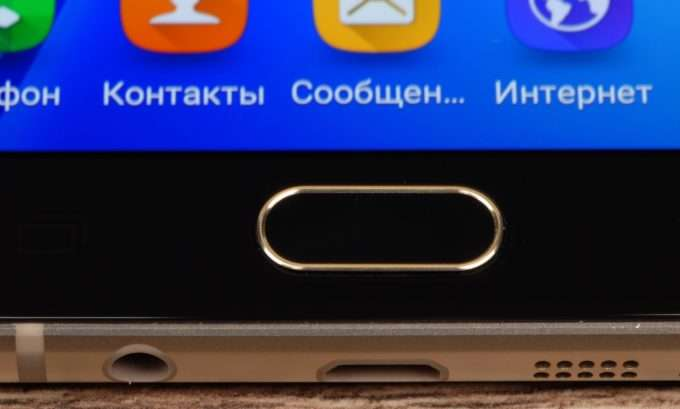 "Кнопка ""Домой"" Samsung Galaxy A5 2016"