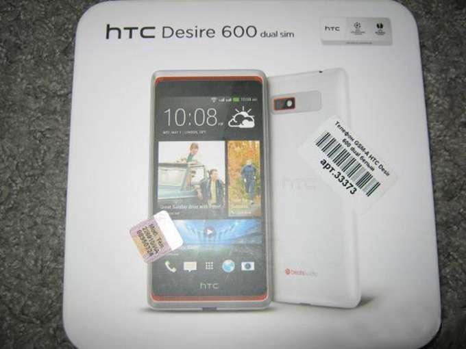 Коробка HTC Desire 600 Dual Sim