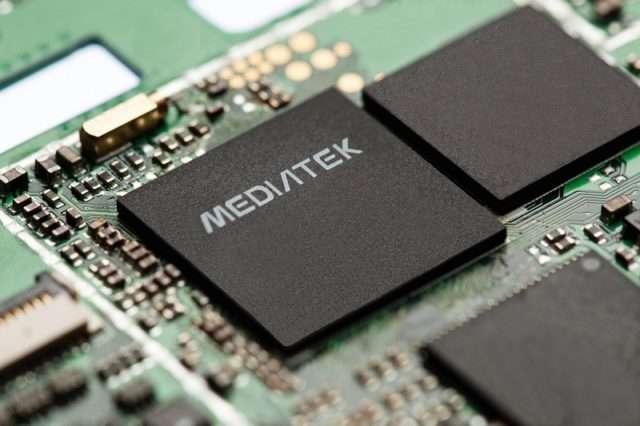 Процессор MediaTek m5c