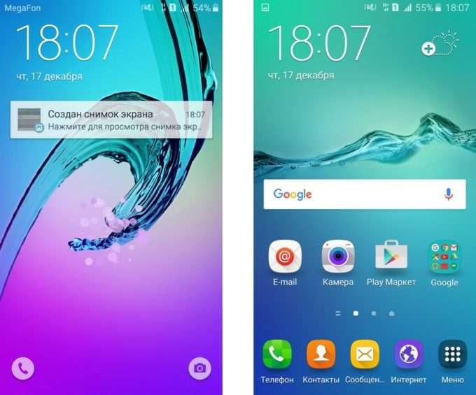 Samsung Galaxy A7 2016 ОС