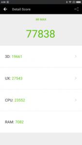 Xiaomi Mi Max тест