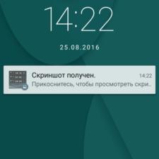 Экран блокировки Doogee X6