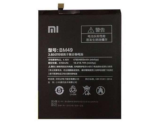 батарея Xiaomi Mi Max