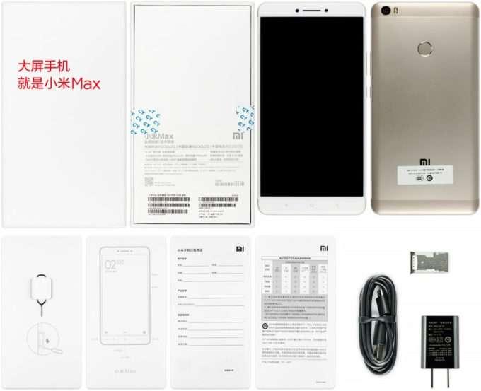 комплект поставки Xiaomi Mi Max