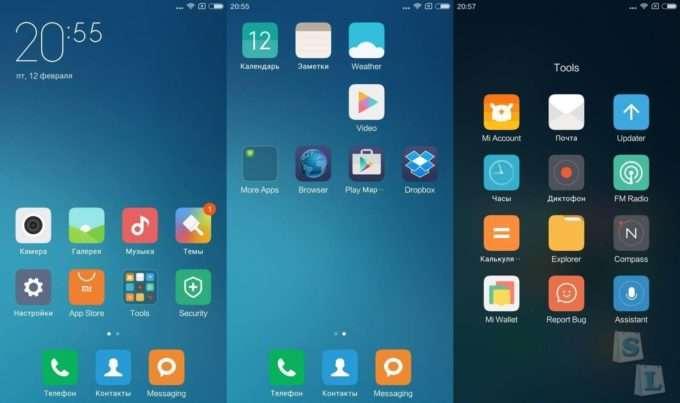 Xiaomi Redmi Note 3 OC