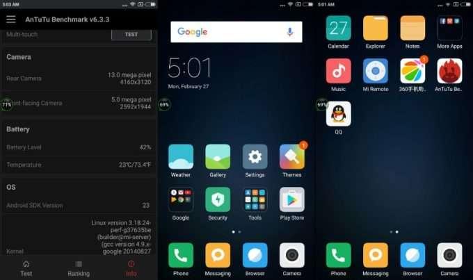 скриншоты дисплея Xiaomi Redmi Note 4X