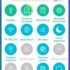 Asus Zenfone Live OC