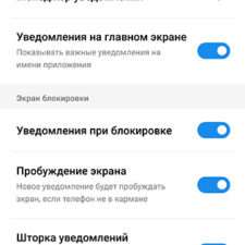 Meizu pro 6 plus интерфейс
