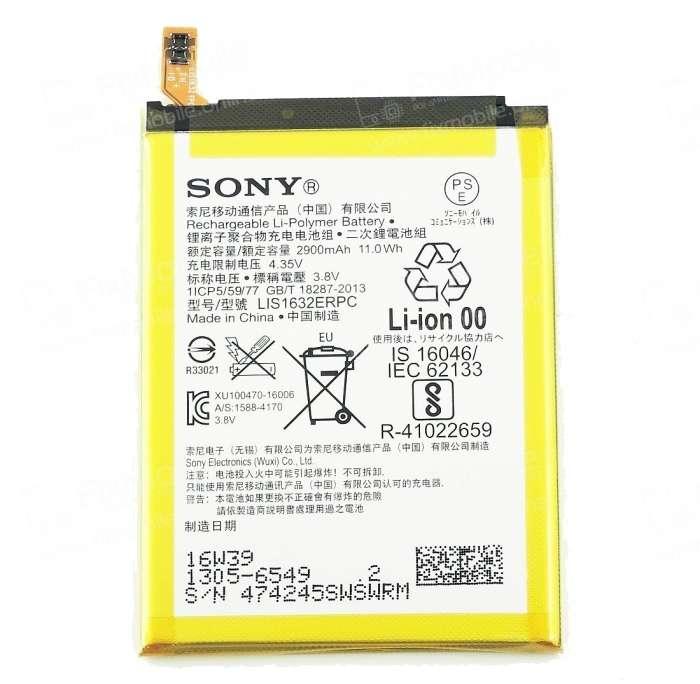 Sony Xperia XZs аккумулятор