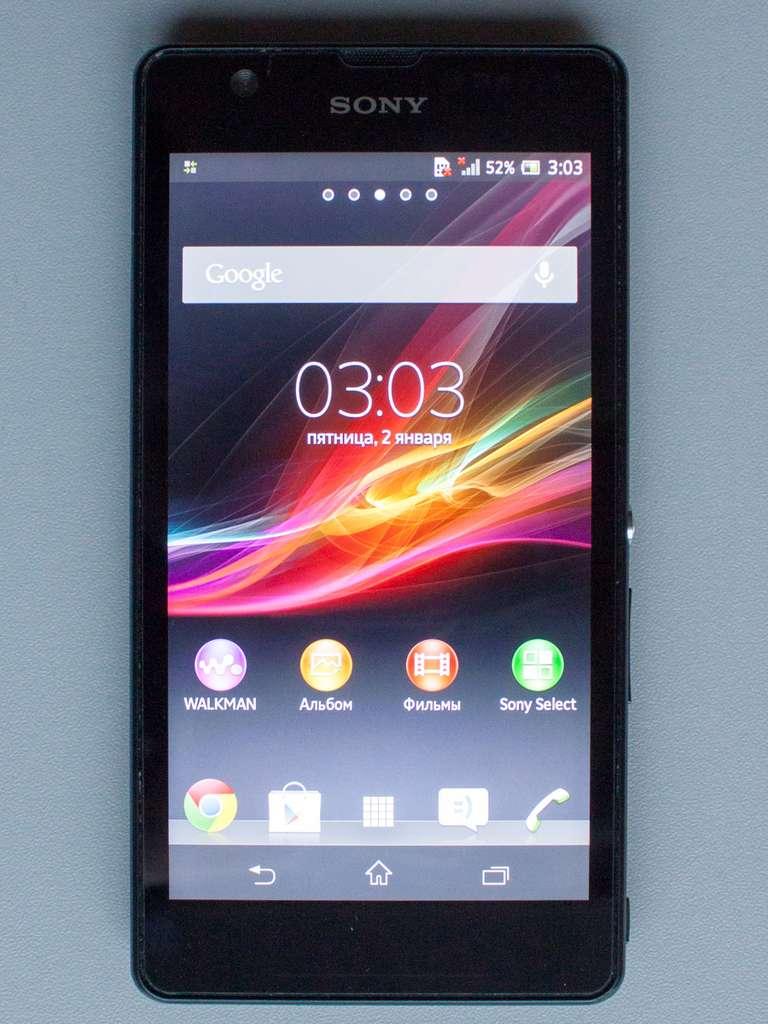 Экран Sony Xperia ZR