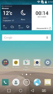 LG G4c интерфейс