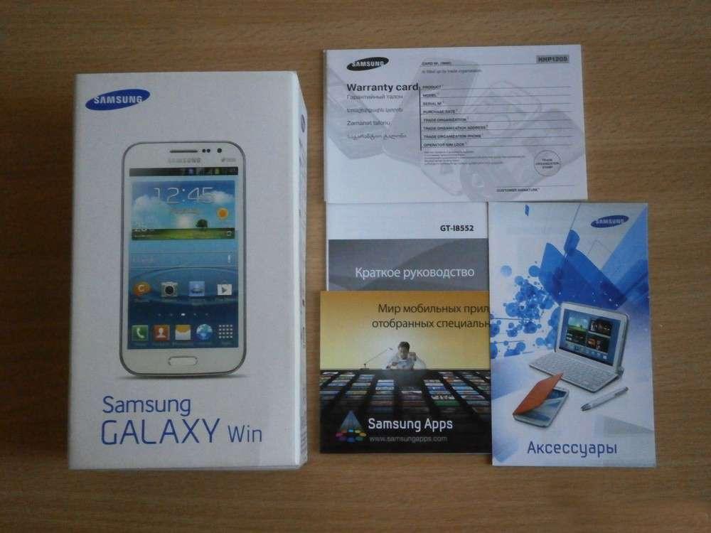 Samsung Galaxy Win коробка