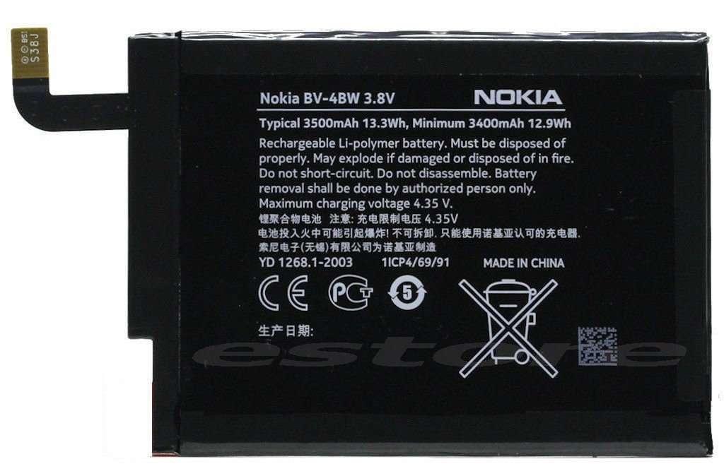 Нокиа 3 аккумулятор