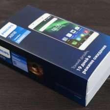 Коробка Philips X818