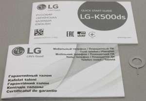 LG X View комплектация