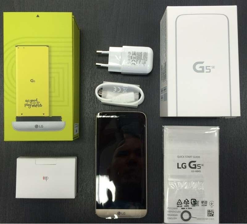 LG G5 SE комплектация