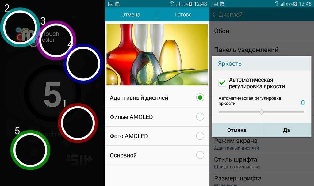 мультитач 5 касаний Samsung Galaxy A3