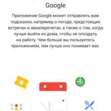 Обзор Nokia 8 OS