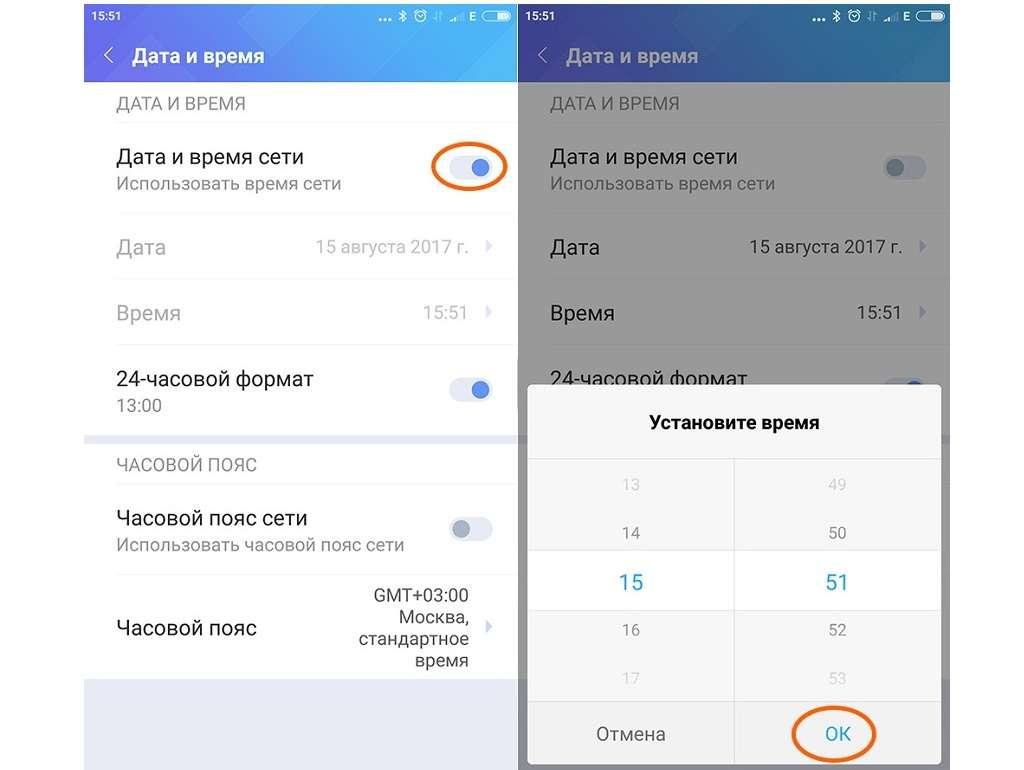 Устанавливаем дату и время на Xiaomi
