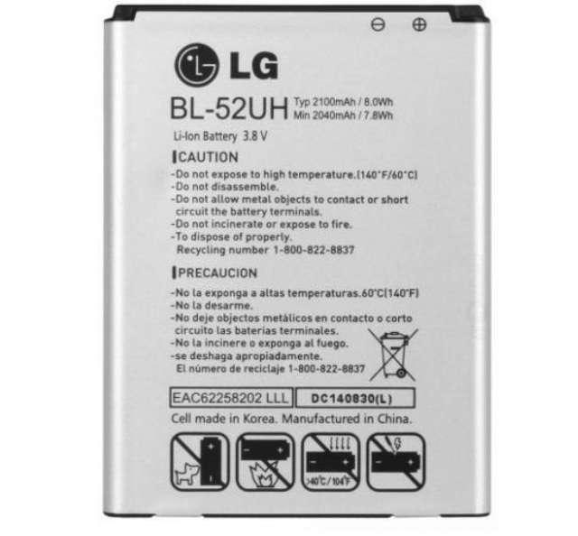 LG L70 аккумулятор