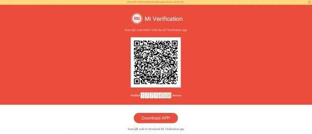 QR-код программы для авторизации
