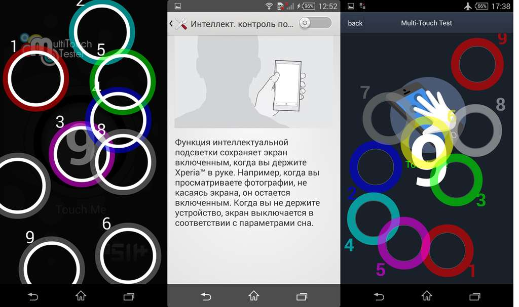 Sony Xperia T3 тест мультитач