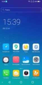 Bluboo S8 интерфейс