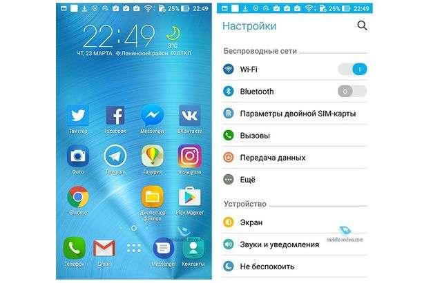 Интерфейс Asus ZenFone 3 Zoom