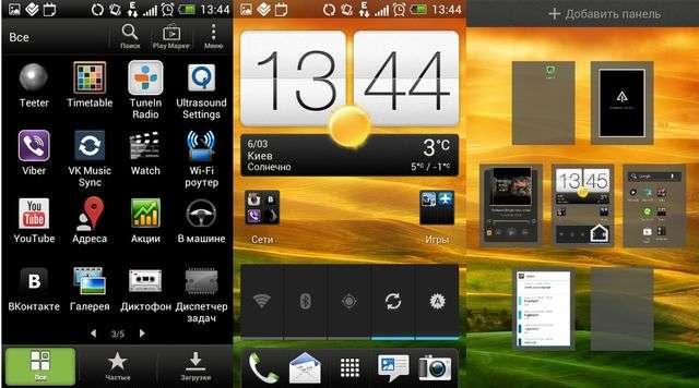 Программное обеспечение HTC One SV