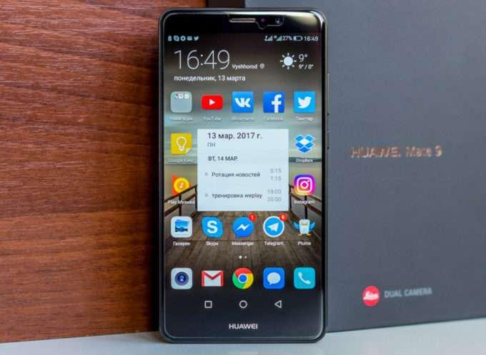 Huawei Mate 9 лицевая панель