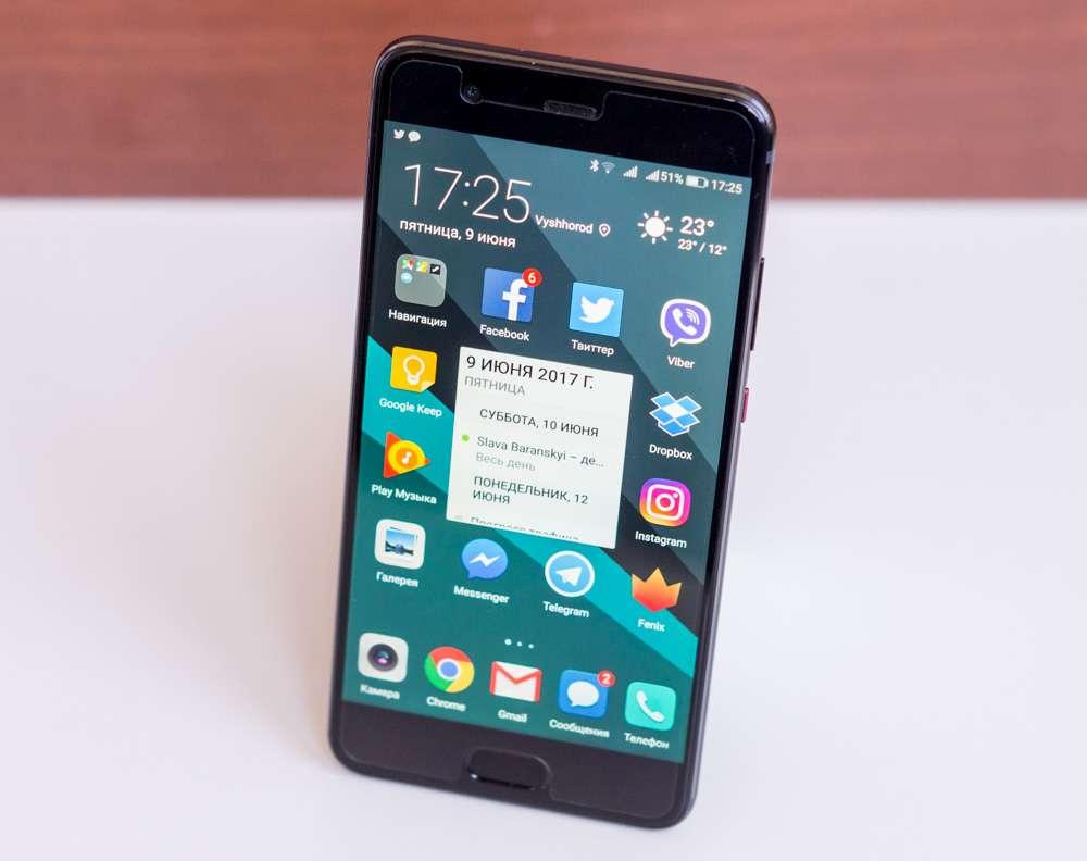 Huawei P10 операционная система Android 7.0