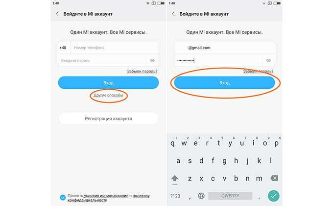Авторизация и подключение Mi аккаунта на смартфоне